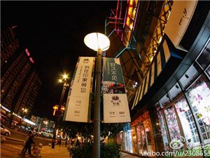 夜色广汉,寻找城市的那份美~~灯火辉煌之天阶汇――回头太难F(组图)