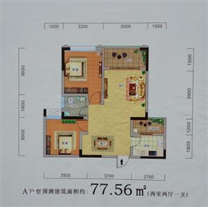 江景郦城3期开盘劲销60%,一期江景现房特价销售