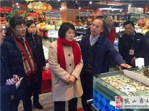 江�T市副市�L�燕芬�z查�Q山市�前食品安全保障工作