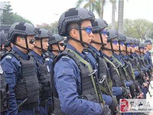 """鹤山举行公安特警春节及""""两会""""武装巡逻公开示警活动"""