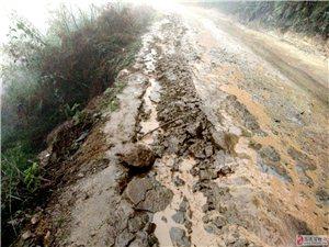 紧急通知,筠连武德到蒿坝临时通道,现禁止通行。