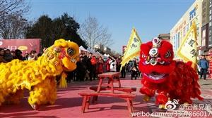 【年货街】淇滨新媒体联盟携手伊利集团邀您欢欢喜喜过大年!