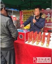 信阳街头惊现骗人新套路,高价售卖低端电子产品!你受骗过吗?