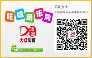 众网彩票大众传媒微信公众平台