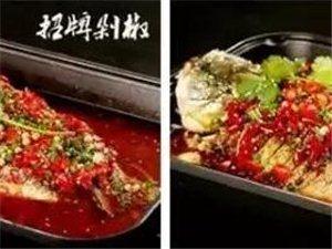 """【吃遍阜城】吃""""江边烤鱼"""",品尝好色好香好辣的人间真鱼味!"""