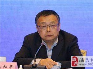 甘肃省网络文化协会在兰州成立  酒泉传媒网成为首批会员