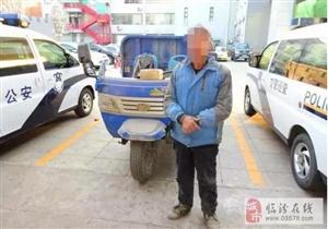 临汾公安交警支队环境安全监察大队查获4起违反环境保护法等相关法规的交通