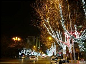 今晚的府前街真美呀