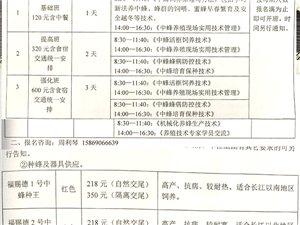 2017福�n德中�h�B殖技�g人才��用培��_�n啦