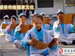儒家风味,经典社区