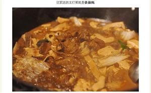 """【吃遍阜城】来""""乡村大锅台"""",品原汁原味农家菜!"""