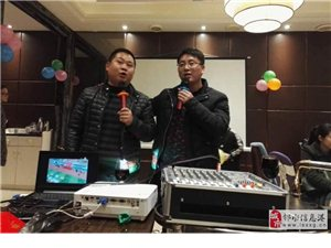 �水新城足球俱�凡�2016年�K��l