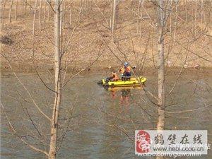 浚县一名儿童溺水身亡、两名儿童失踪