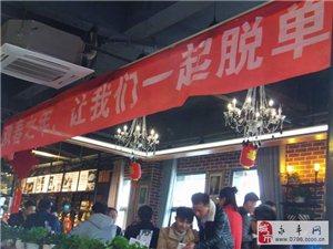 【图】2017永丰网微相亲在燕庭音乐餐厅举行