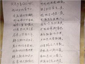 南政邮电银行欺骗行为(3)