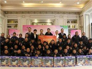 为爱圆梦——唐宁府助力藏族儿童北京行启动仪式