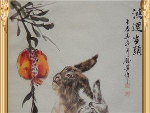 张笋国画,书房欣赏