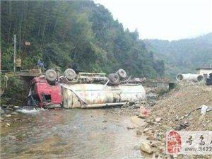 这油罐车在水源过年啦,车辆路过当心哦!