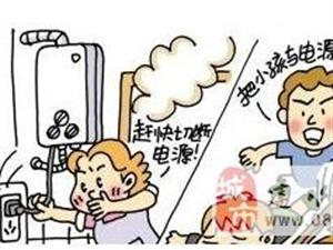 春节假期幼儿安全别忽视!