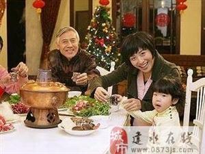 春节做好宝宝肠胃保健 快乐享用美食