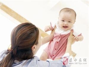 春天带宝宝晒太阳 能够增强免疫力