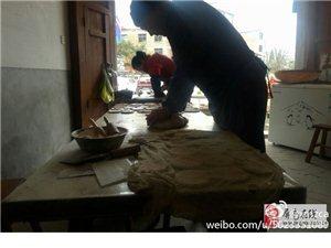新京葡棋牌民间手艺——葱肉饼、油麻饼、缸饼(光饼)