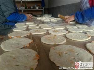 澳门牌九网址民间手艺——葱肉饼、油麻饼、缸饼(光饼)