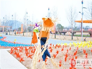 荆门植物园,稻草节里看风车