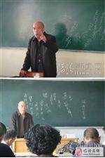 山西师大傅毓钤教授遗体今火化