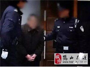 �Q山�晌焕习逡�樽隽诉@事,被判刑并��P金!
