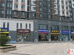 京博・华艺亭,风情商业街,韵味别致
