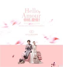 【valentines day】一个关于爱和浪漫的日子(内附福利)