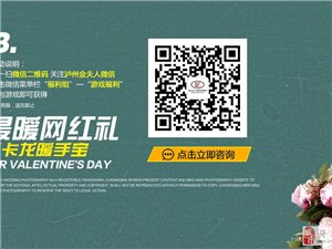 【valentines day】一���P于�酆屠寺�的日子(�雀礁@�)