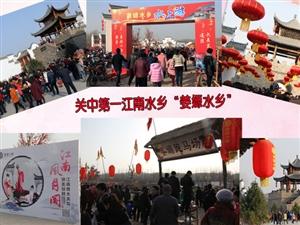 【武功古城】正月十五闹元宵,姜��水乡猜灯谜有好礼!