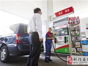 92号和95号汽油不能乱加,车主千万要注意了