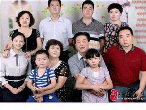 旬阳人物传2 难忘的岁月-原旬阳县委书记、原市政协副主席王怀长自述