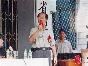 旬阳人物传2 大爱洒旬阳――记原旬阳县政协副主席王定铭