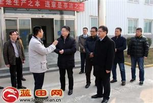 副市长方光华带队来蓝田县走访慰问企业