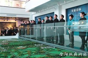 追赶超越韩城取经 加速推进融合项目