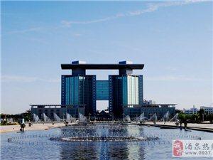 世界文明坐标系上最具人气的西部名城——甘肃酒泉
