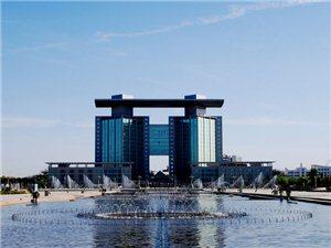 世界文明坐标系上最具人气的西部名城——甘肃千赢国际|最新官网