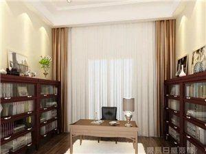 刚买的房子多了间书房的空间,装修设计时用什么颜色搭配比较好呢