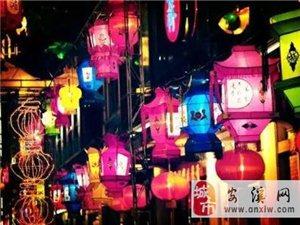 """【直播】天下灯烛,无逾闽中!漫步马可波罗笔下的""""光明之城"""""""