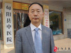 旬阳人物刘其政 记旬阳县中医院内科主任刘其政