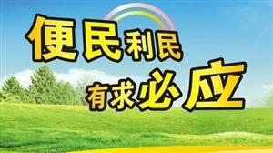 【四十?#40644;凇?#40660;江在线优质招聘求职信息推荐
