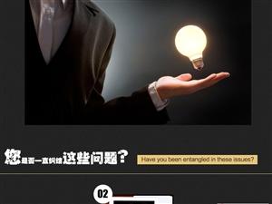 微信代运营│营销方案策划