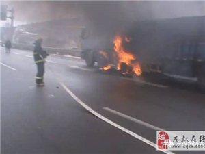 正月里:高速半挂车突起大火;左权消防大队紧急扑救,为坚守岗位的兵哥