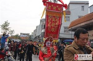 揭西棉湖元宵英歌舞,兰庭山庄舞狮迎佳节。