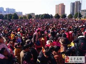 航拍金沙平台网址元宵节盛况:那才叫震撼!