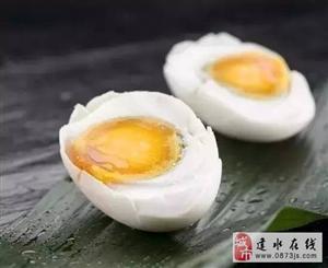爱吃咸鸭蛋的都看看吧,现在知道还不晚!